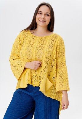 Trui Kekoo geel gebreide trui met halflange mouw en ronde hals