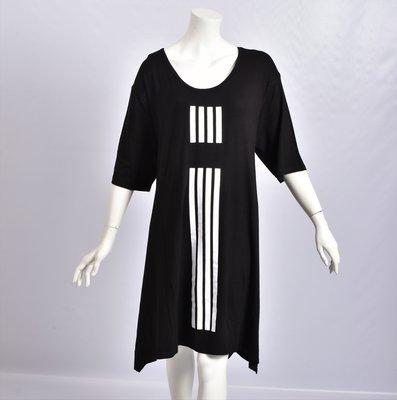jurk zwart met witte streepprint A-lijn korte mouw, ronde-hals, mooie kwaliteit