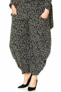 Broek, Kekoo exclusive, panterprint, ballonbroek, rekbare taille,  zakken